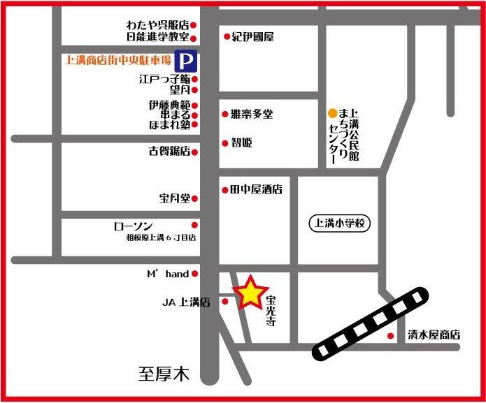 恵比寿 宝光寺周辺